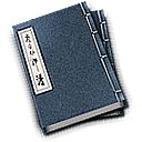 chinese_icons (9).png